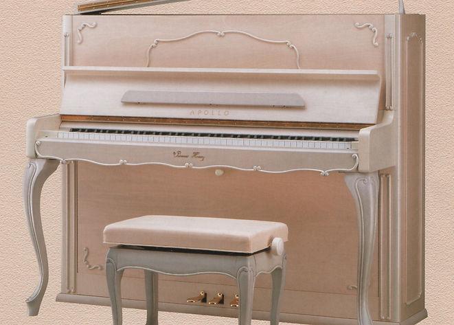 ピアノ プリンセスリリー(アイボリー)