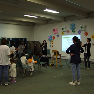어린이 성경캠프