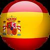 botão espanhol.png