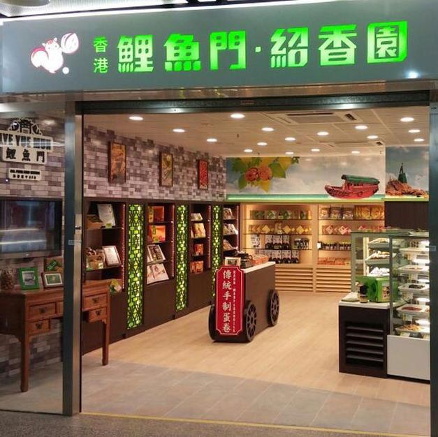 香港站(地鐵站)