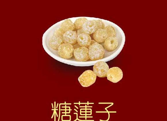 糖蓮子 (4oz)