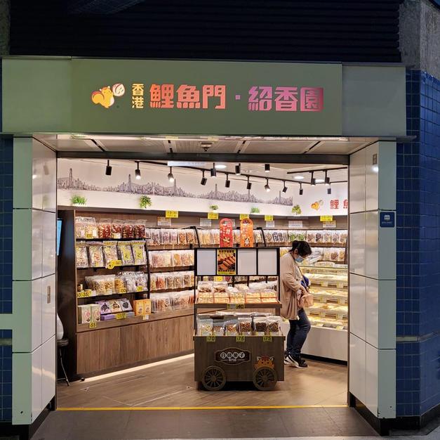 大圍 (地鐵站)