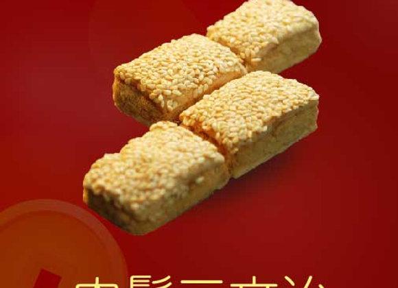 肉鬆三文治 (4oz)