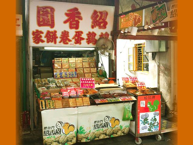 1968年-海角小店