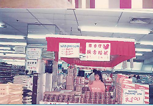 1985-鯉躍龍門