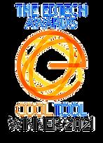 2021 winner badge cool tool