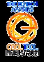 2021 cool tool finalist badge
