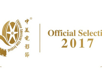 Scumbag Official Selection in Chinese American Film Festival - Nominated for The Golden Angel Award