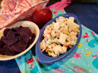 Aunt Rose's Apple Chicken Salad