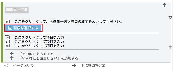 image_single4.png