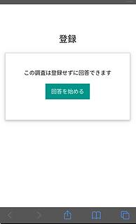 image4-2.png