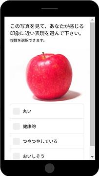 image_multi2.png