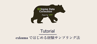 tutorial.png
