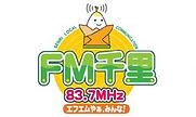 FM千里ロゴ.jpg