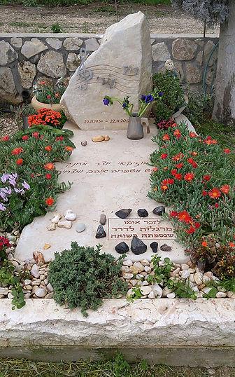 דוד עורי, חלקת הקבר