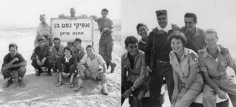 דוד עורי, עפרה העברי-סלוצקאי וחברים