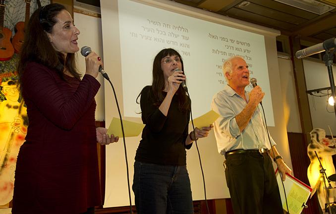 הילה בן משה, חגית לירון, עודד ירון
