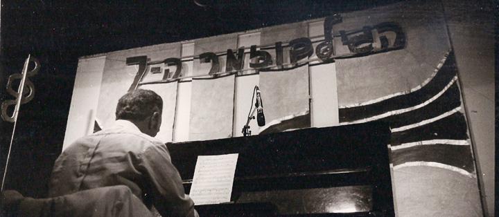 דוד עורי - הגלבוזמר השביעי 1985