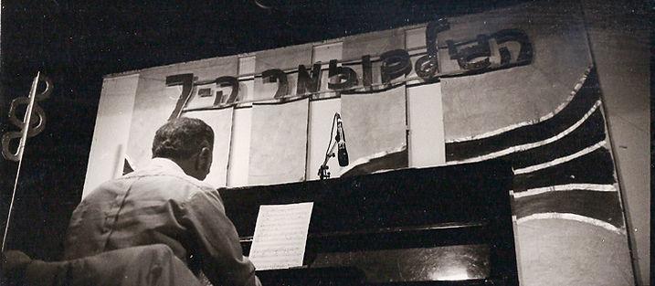 דוד עורי - צלם אפי שריר 1985