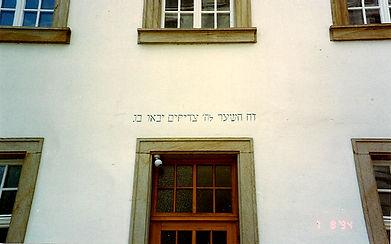 בית הכנסת בביירוית