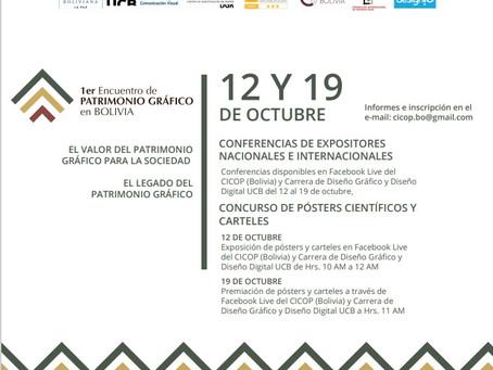 1° ENCUENTRO DE PATRIMONIO GRÁFICO EN BOLIVIA