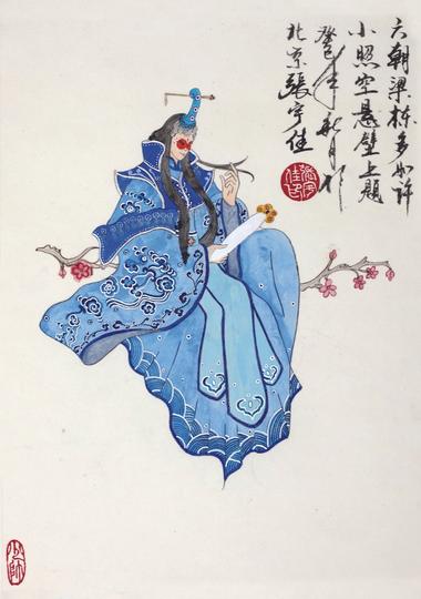 Turandot - Ping