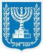 israel_menora_jpg.jpg