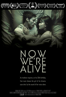 NowWe'reAlive-poster-27x40-11 DEF