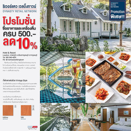 105 Tambon Lat Ya, Amphoe Mueang Kanchanaburi, Chang Wat Kanchanaburi 71190, Thailand