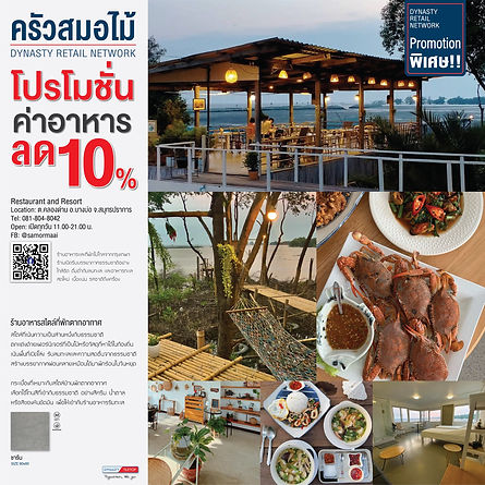 140/1 Yothathikan Samut Prakan Sai Luang Pho Pan 2-mu 7-mu 8 Rd, Tambon Khlong Dan, Amphoe Bang Bo, Chang Wat Samut Prakan 10550, Thailand