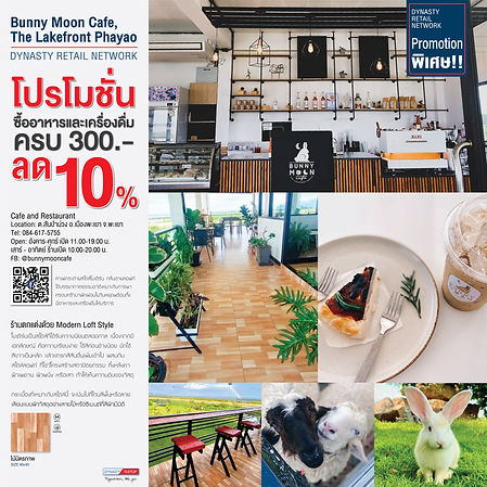Bunny Moon Café, The Lakefront Phayao