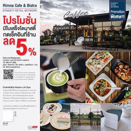 Rimna Café & Bistro