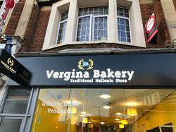 Verginia Bakery Shop Signage