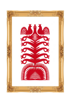Forma: Leluja
