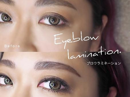 眉毛を整えやすくする為に◎眉毛の立ち上げパーマ!ブロウラミネーション