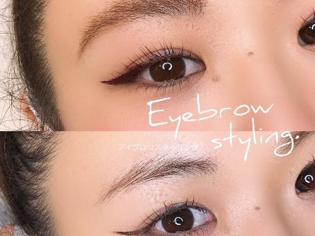 眉毛が書きやすくなるアイブロウラミネーションとは?