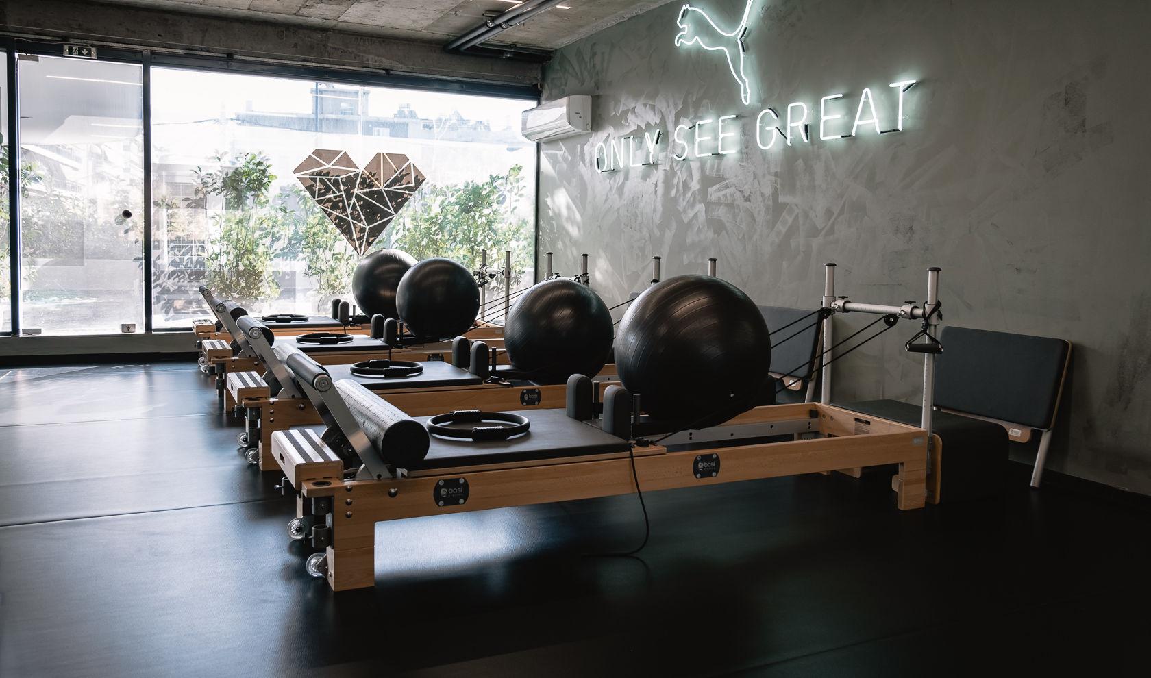 Pilates Reformer: