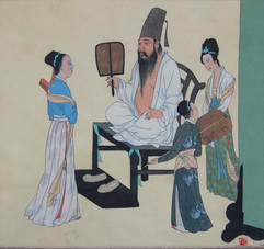 Traditional Chinese.JPG