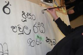 Sinhala letters