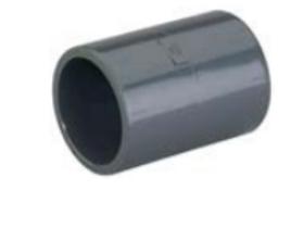 Securiton  Socket, Ø 25 mm, PVC (10 pcs.)