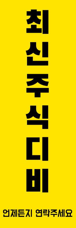 최신주식디비.jpg