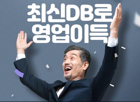 주식DB|증권|선물|FX|재테크|맘카페|사업자|부동산|DB판매