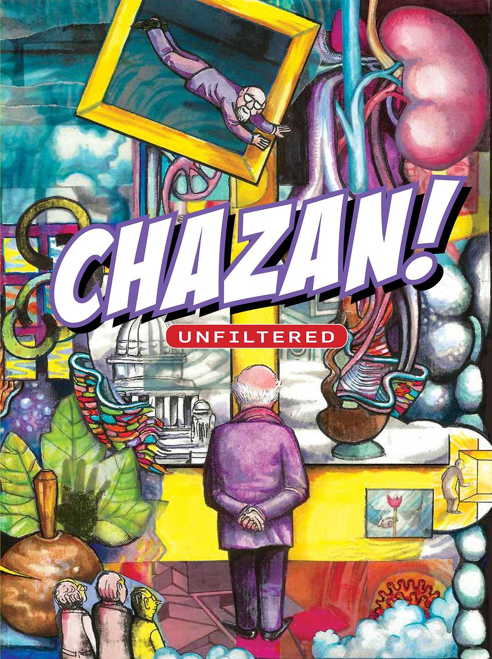 Chazan.cover.a.jpg