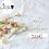 Thumbnail: Cartes cadeaux 30€ - 50€ - 100€ - 200€
