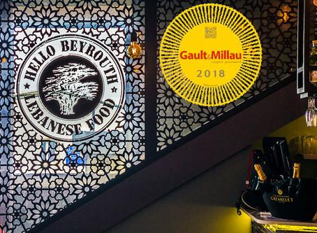 Hello-Beyrouth référencé dans le Gault et Millau Antilles-Guyane