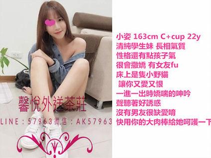 微信图片_20200405140715.jpg