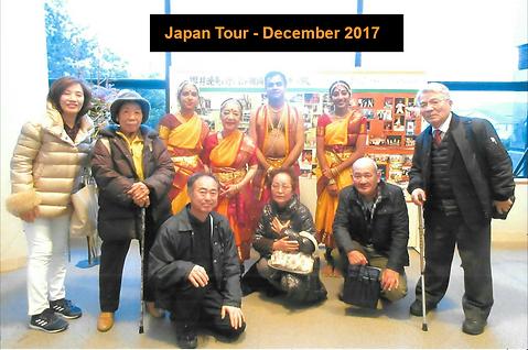 JapanTour_Dec2017.png