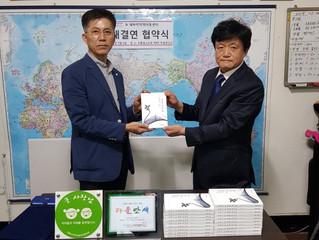 2018.05.06 지역아동센터 후원 협약식