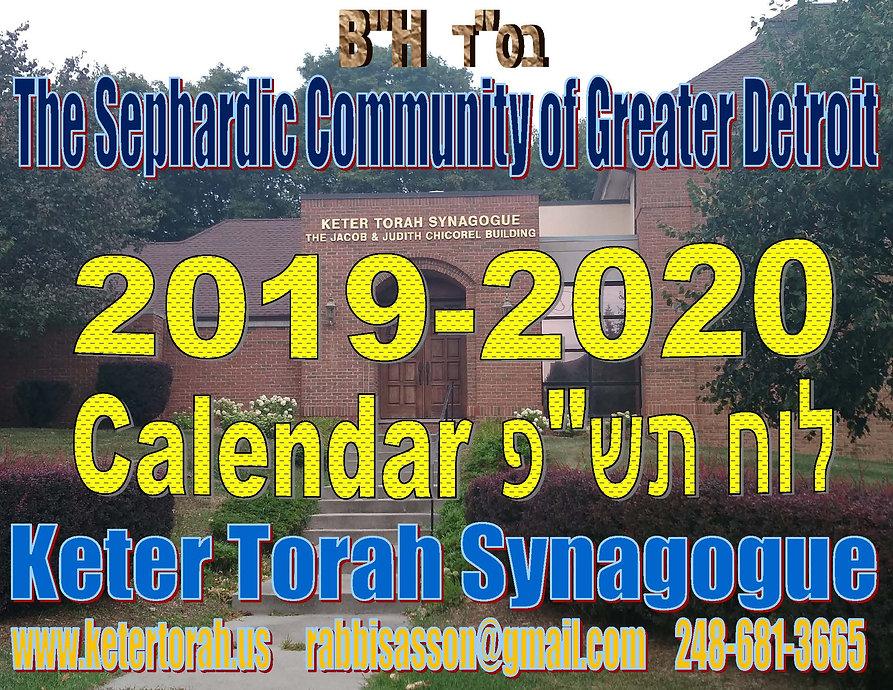5780-Keter-Calendar 2019-2020-NO add_Pag