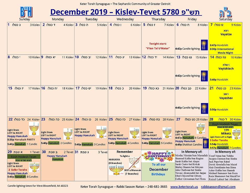 5780-December.jpg